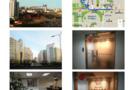 北京泰科博思招聘區域銷售和技術支持