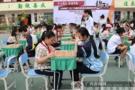 象棋进校园 南宁多所小学将办
