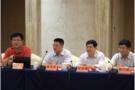 第72届中国教育装备展示会 密备展前工作