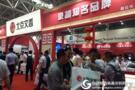 北京文香亮相第72届中国教育装备展