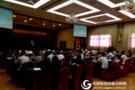 迪马科技促进宁波分析测试协会发展