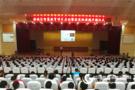 山东滨州市滨城区智慧教育项目正式启动