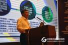 李志民:信息技术与教育变革