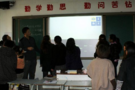 教育部出新规 交互平板企业如何不被淘汰