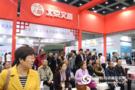 北京文香受邀出席湖北省教育裝備展