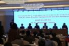 瑞士万通参加第九届亚太区离子分析学术交流会