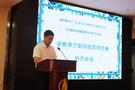 2019年防控儿童青少年近视健康教育研讨活动在广州举行