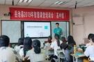 青鹿為四川廣安市教師開展智慧課堂應用培訓