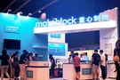 童心制物(Makeblock)亮相香港書展,推動科技創新人才的培育