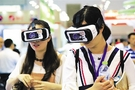 未来将会出现VR教室