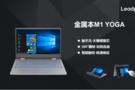 海尔教育电脑M1暑期震撼来袭,开启学习之旅!