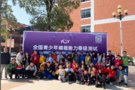 清華大學領銜起草編程等級標準,助力推動少兒編程等級標準普及