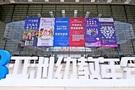 """华园健康教育研究院于亚洲幼教年会发表主旨报告""""健康幼儿园建设设想"""""""