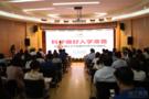 2019年镇江市学前教育宣传月启动