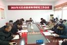 """安徽天长市:四个""""转变""""赋能教育内涵提升"""