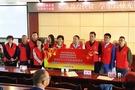 西宁:140所学校获赠1500万元教学设备