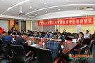 甘肃农业大学工商管理(MBA)教育中心正式揭牌