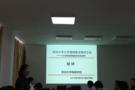 贵州大学胡林教授莅临六盘水师范学院电气工程学院作讲座