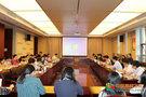 浙江水利水电学院召开学生心理健康教育专题会议