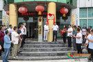 六盘水师范学院与六枝特区龙河镇人民政府达成校地合作
