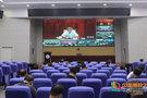 东北大学设分会场参加2020年全国教师发展大会