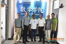 成都师范学院李仲辉副校长一行走访慰问数学学院教师代表