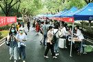 江汉大学迎来2020级新生