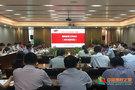 华侨大学召开会议部署学科建设和教学工作