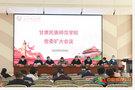 甘肃民族师范学院创建文明校园纪实