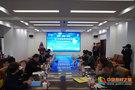 2020年辽宁民营经济发展论坛在渤海大学召开