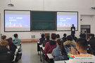 沈阳体育学院副院长刘芳为社会体育学院学生讲授形势与政策课