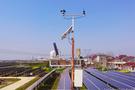 光伏气象站传感器在性能评估中的应用