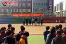 历城区姬家小学成功举办第一届体育节