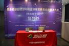 和思易VR教育武汉站圆满落幕 全新VR受好评
