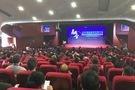 2019中国智慧教育发展论坛开幕 以人工智能助力建构高?#20998;?#35838;堂