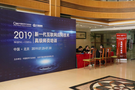 千鋒·互聯網應用技術高級師資培訓隆重開班
