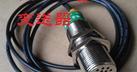 0-10V噪声噪音声音传感器噪音计声级计变送器