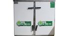 商用炊事设备山西24层蒸饭柜电热蒸饭车蒸饭机电蒸箱