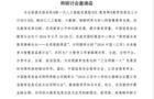 2018江蘇中小學校長高峰論壇暨江蘇省教育信息化技術應用研討會