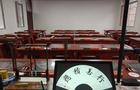 华文众合智慧书法教室进驻湖南省湘潭市韶西逸夫小学