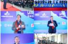 2019国际智慧教育展览会在京隆重举行!