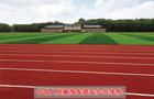 北京西府冠華學校運動場地鋪設新國標塑膠材料