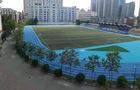 南開中學采用預制型塑膠翻新改造校園跑道