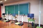 北京羊坊店小學學生體質健康智能監測方案