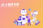 """陈晓梅:吃透AI编程教育,乐创世界""""叫好又叫座"""""""