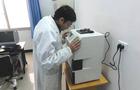 开展食用菌荧光增白剂检测能力建设
