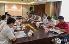 安庆师范大学论证智慧校园建设实施方案