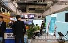 赛得科技出展北京教育装备展