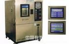 可程式恒温恒湿试验机常见问题整理