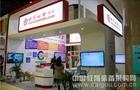 远程教育提供商四中龙门登陆北京展